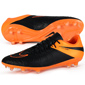 Nike Hypervenom Phinish Leather FG