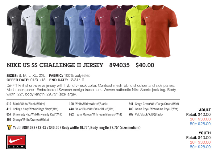 14f123e82ed Challenge II Jersey Youth  From  28.00. Adult  From  28.00