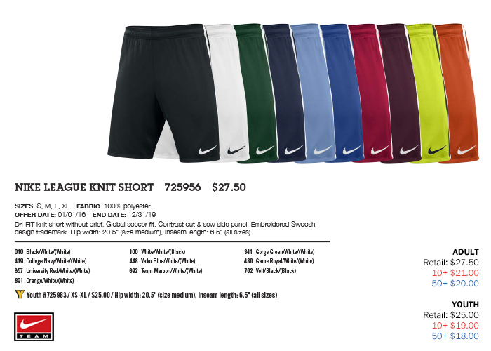 3b4ee7eaa League Knit Short Youth  From  18.00