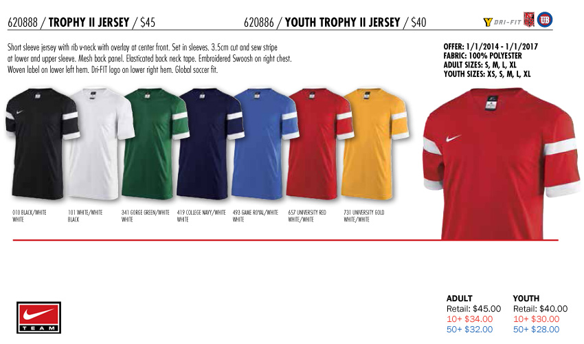 4125189f8 Unite Jersey Youth: From $35.00. Adult: From $39.00. Nike